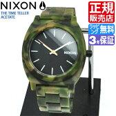 ニクソン 腕時計 レビューで10%OFFクーポン(次回)★ 送料無料 [正規3年保証] NA3271428 ニクソン タイムテラー アセテート レディース 腕時計 NIXON 時計 NIXON TIME TELLER ACETATE MATTE BLACK/CAMO ニクソン 腕時計 メンズ nixon 腕時計 クリスマスプレゼント