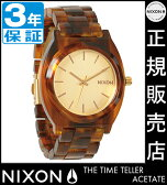 ニクソン 腕時計 レビューで10%OFFクーポン(次回)★ 送料無料 [正規3年保証] ニクソン タイムテラー アセテート レディース 腕時計 NIXON 時計 TIME TELLER ACETATE ニクソン 腕時計 メンズ nixon 腕時計 誕生日 プレゼント 彼女 記念日 べっ甲