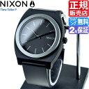 【200円割引クーポン!】 ニクソン 腕時計 送料無料 [正規3年保証...