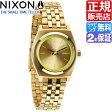 ニクソン スモールタイムテラー ニクソン 腕時計 NA3991618 送料無料 [正規3年保証] レディース NIXON 時計 NIXON SMALL TIME TELLER ニクソン レディース nixon タイムテラー 腕時計