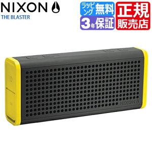 ニクソン スピーカー レビュー クーポン ポータブル ワイヤレス スマート