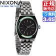 ニクソン スモールタイムテラー ニクソン 腕時計 NA3991698 送料無料 [正規3年保証] レディース NIXON 時計 NIXON SMALL TIME TELLER GUNMETAL/MULTI ニクソン レディース nixon タイムテラー 腕時計