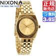 ニクソン スモールタイムテラー 腕時計 NA3991520 送料無料 [正規3年保証] レディース NIXON 時計 SMALL TIME TELLER ALL GOLD CRYSTAL ニクソン レディース 父の日