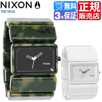 NIXON WATCH NA726100-00 Vega WHITE