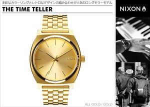 ニクソン腕時計レビューで次回1000円割引★送料無料[正規3年保証]NA045511ニクソンタイムテラーニクソン腕時計レディース腕時計NIXON時計NIXONTIMETELLERALLGOLD/GOLDニクソン腕時計メンズnixonタイムテラー腕時計10P26Mar16