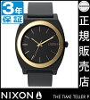 ニクソン 腕時計 レビューで10%OFFクーポン(次回)★送料無料 [正規3年保証] NA1192030 ニクソン タイムテラー P ニクソン 腕時計 レディース 腕時計 NIXON 時計 NIXON TIME TELLER P BLACK/GOLD ANO 日本限定 ニクソン 腕時計 メンズ タイムテラー P 腕時計