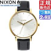 ニクソン 腕時計 送料無料 [正規3年保証] NA1081964 ニクソン ケンジントン レザー レディース NIXON 時計 KENSINGTON LEATHER GOLD/WHITE/BLACK 女性 プレゼント 腕時計 ギフト 父の日