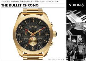 ニクソン腕時計レビューで次回8000円割引★送料無料[正規3年保証]NA366510ニクソンバレットクロノニクソン腕時計レディース腕時計NIXON時計NIXONBULLETCHRONOALLGOLD/BLACKニクソン時計nixon腕時計おしゃれ時計10P26Mar16
