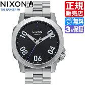ニクソン 腕時計 送料無料 [正規3年保証] NA468000 ニクソン レンジャー40 メンズ 時計 RANGER 40 BLACK メンズ nixon レンジャー40 腕時計 父の日