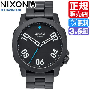 ニクソン腕時計レビューで次回6000円割引★送料無料[正規3年保証]NA468001ニクソンレンジャー40ニクソン腕時計メンズ腕時計NIXON時計NIXONRANGER40ALLBLACKニクソン腕時計メンズnixonレンジャー40腕時計10P26Mar16