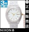 ニクソン 腕時計 レビューで10%OFFクーポン(次回)★ 送料無料 [正規3年保証] A3272031 ニクソン タイムテラー アセテート ニクソン 腕時計 レディース 腕時計 NIXON 時計 NIXON TIME TELLER ACETATE WHITE GRANITE ニクソン 腕時計 メンズ 腕時計 防水 nixon 腕時計