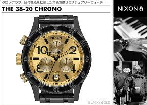 ニクソン腕時計レビューで次回1万円割引★送料無料[正規3年保証]NA404010ニクソン38-20CHRONOBLACK/GOLDニクソン腕時計レディース腕時計NIXON時計NIXON38-20クロノクロノグラフ腕時計防水nixon腕時計10P26Mar16