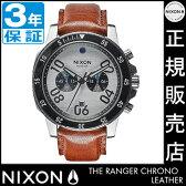 ニクソン 腕時計 レビューで10%OFFクーポン(次回)★ 送料無料 [正規3年保証] NA9402092 ニクソン レンジャー クロノ レザー ニクソン 腕時計 メンズ 腕時計 NIXON 時計 NIXON RANGER CHRONO LEATHER SILVER/SADDLE ニクソン 時計 nixon 時計 クリスマスプレゼント