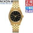 ニクソン スモールタイムテラー ニクソン 腕時計 NA399513 送料無料 [正規3年保証] レディース NIXON 時計 NIXON SMALL TIME TELLER GOLD/BLACK ニクソン レディース nixon タイムテラー 腕時計