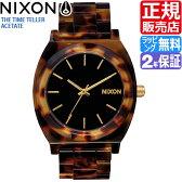 ニクソン 腕時計 レビューで10%OFFクーポン(次回)★ 送料無料 [正規3年保証] NA3272513 ニクソン タイムテラー アセテート ニクソン 腕時計 レディース 腕時計 NIXON 時計 NIXON TIME TELLER ACETATE TORTOISE/GOLD 日本限定 ニクソン 腕時計 メンズ nixon 腕時計