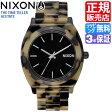 ニクソン 腕時計 レビューで10%OFFクーポン(次回)★ 送料無料 [正規3年保証] NA3272514 ニクソン タイムテラー アセテート ニクソン 腕時計 レディース 腕時計 NIXON 時計 NIXON TIME TELLER ACETATE TORTOISE/CREAM 日本限定 ニクソン 腕時計 メンズ nixon 腕時計