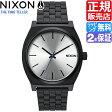 ニクソン 腕時計 送料無料 [正規3年保証] NA045180 ニクソン タイムテラー レディース NIXON 時計 NIXON TIME TELLER BLACK/SILVER ニクソン 腕時計 メンズ nixon タイムテラー 腕時計
