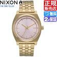 ニクソン 腕時計 送料無料 [正規3年保証] NA0452360 ニクソン タイムテラー レディース NIXON 時計 TIME TELLER LIGHT GOLD/PINK メンズ 父の日