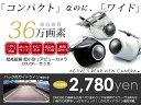 【安心の宅配便配送 送料無料】 CMD バックカメラ 小型 リア...