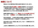 マークX LED字光式ナンバー GRX12#系 H18.10〜H21.9 白(ホワイト) ライセンス トヨタ 【ナンバープレート ナンバー LEDシート】 ACV 3