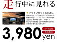 テレビキット TVKIT 【当店適合表限定】 ACV