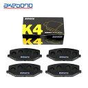 【送料無料】 曙 アケボノ K4 ブレーキパッド K-769WK マツダ フレアワゴン MM32S フロント用 ディスクパッド ブレーキパット K4PAD