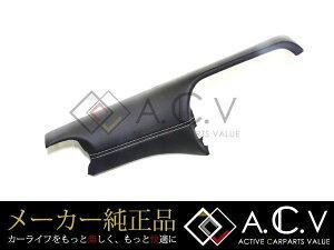 インストルメントパネル ブラック シルバー ステッチ オーナメント メーカー カスタム ドレスアップ