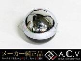 トヨタ アルテッツァ/MR-S用 純正 シフトノブ AT用 オートマ メッキ 球形 球体 球型 スポーティー 流用 多数のお車に流用可能です。