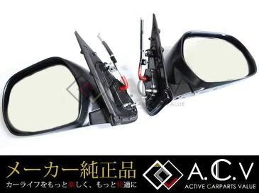トヨタ 200系 ハイエース 4型 純正サイドドアミラー 左右セット 電動格納 ブラック 黒 エアロスタビライジングフィン 純正交換 純正パーツ メーカーパーツ カスタム ドレスアップ 高品質 DIY