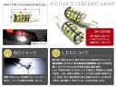 【メール便送料無料】 ホンダ ステップワゴン RF3 4 7 8LED ポジションランプ 車幅灯 ホワイト T10 38連 SMD ポジション球 スモールランプ クリアランスランプ 2個 セット LEDバルブ ウェッジ球 電球 3