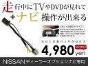 【送料無料】【3年保証】テレビナビキット HC305-A 2005年モ...
