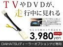 【送料無料】【3年保証】テレビキット NSCT-D62D(N161) ...