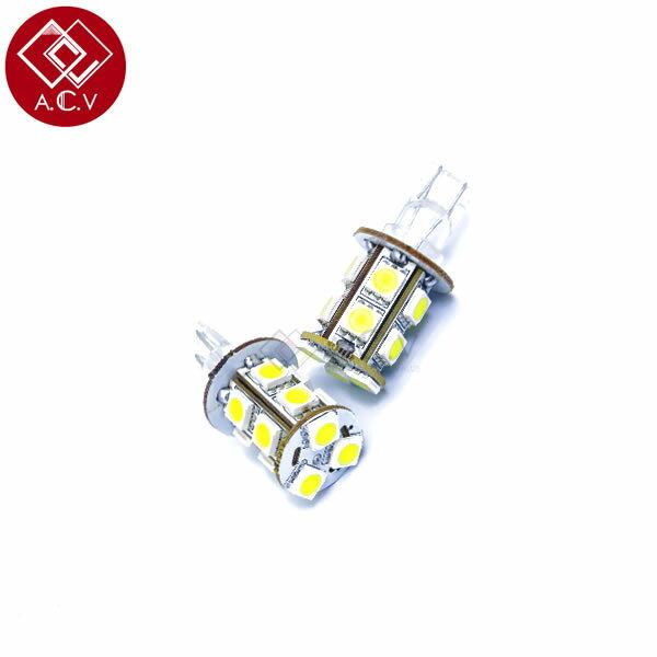 【メール便送料無料】 日産 NV100クリッパーリオ DR64WLED ポジションランプ 車幅灯 ホワイト T10 3chip SMD 13連 ポジション球 スモールランプ クリアランスランプ 2個 セット LEDバルブ ウェッジ球 電球画像