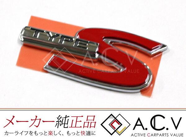 外装・エアロパーツ, エンブレム  US Type-s S Acura 50mm 21mm CL TL RSX DIY