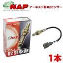 【送料無料】 アクティ HA6・7 NAP アーネスト O2センサー 36...