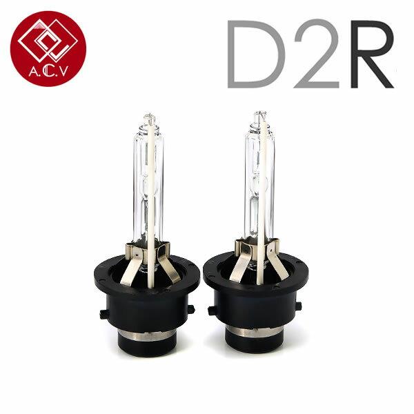 ライト・ランプ, フォグランプ・デイランプ  HID D2R 35W ALTEZZA GXESXE10 H13.5H14.7 HID Hi Low LED
