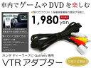 【送料無料】【3年保証】 VXD-045MC デュアルサイズDVDナビコ...
