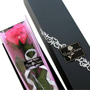 メッセージローズホットピンクのバラ1輪
