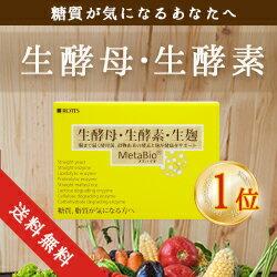 ダイエット サプリメント 炭水化物 カプセル