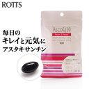 AscoQ10(40粒)天然アスタキサンチン 還元型コエンザイムQ10 CoQ10 トコトリエノール ビタミンD 送料無料 ROTTS ロッツ