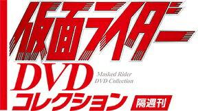 特撮ヒーロー, 仮面ライダーシリーズ DVD 3742