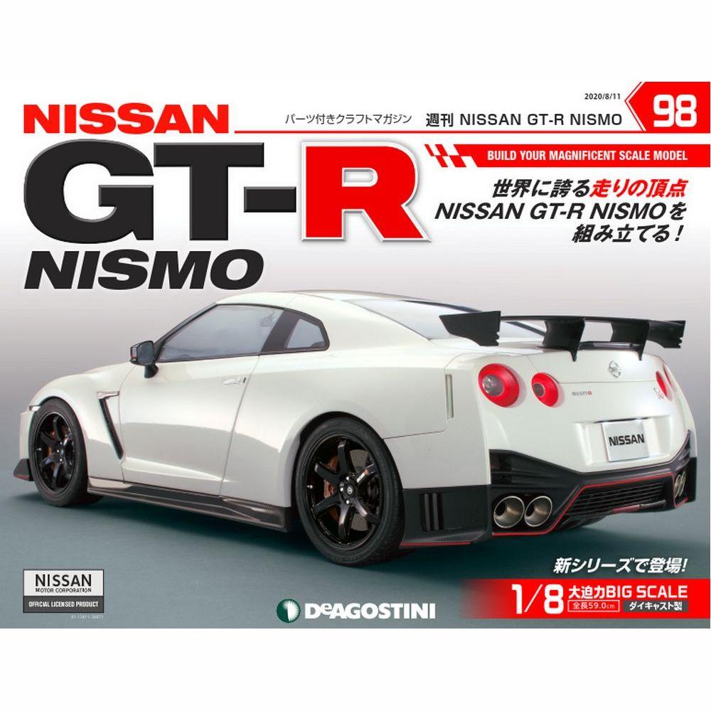 本・雑誌・コミック, 付録つき NISSAN GT-R NISMO 98