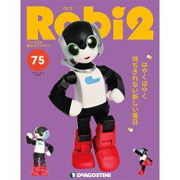 週刊ロビ2 第75号