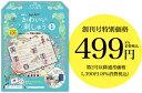 隔週刊 かわいい刺しゅう 41号〜46号  デアゴスティーニ