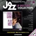 ジャズ・LPレコード・コレクション 第59号+1巻 Erroll Garner Plays Misty/ERROLL GARNER