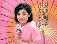 金沢明子ベストコレクション VFD-10288〜10292
