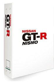 本・雑誌・コミック, 付録つき NISSAN GT-R NISMO