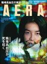AERA (アエラ) 2019年12月23日号
