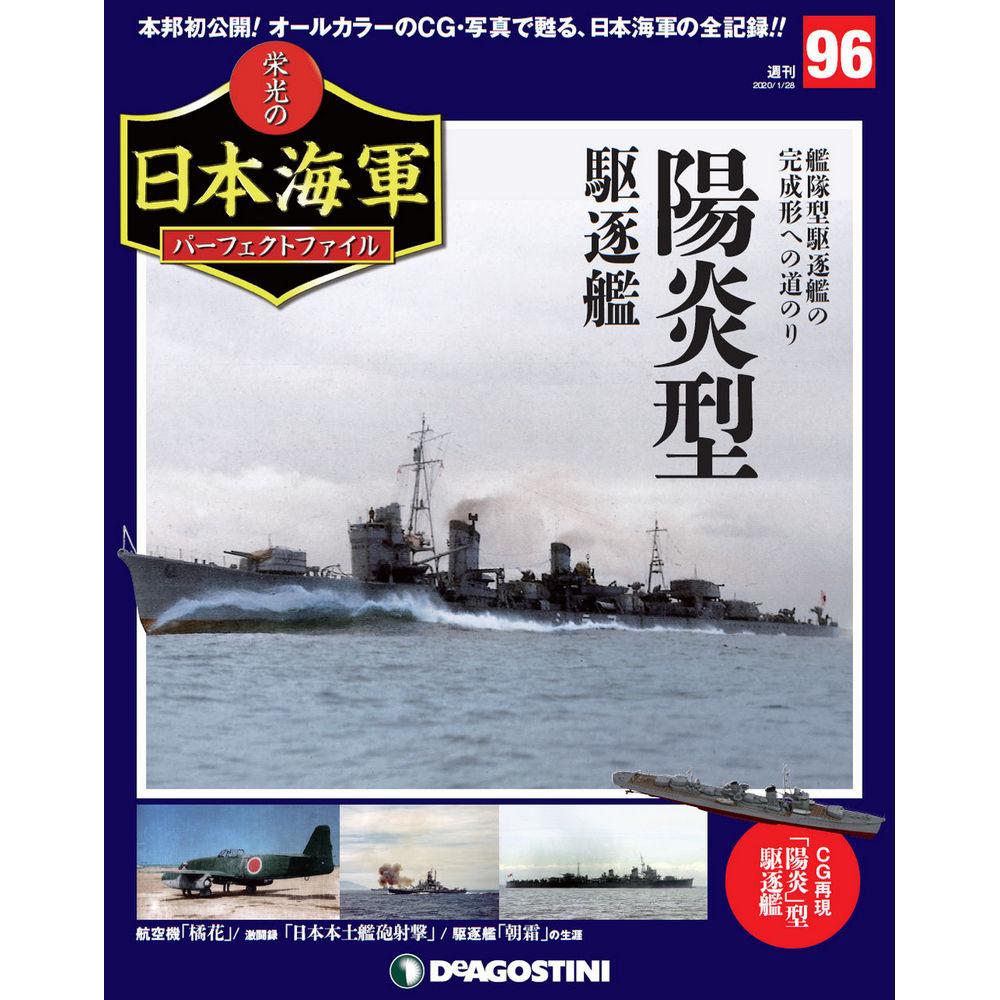 ホビー・スポーツ・美術, 趣味・車・ペット雑誌  96
