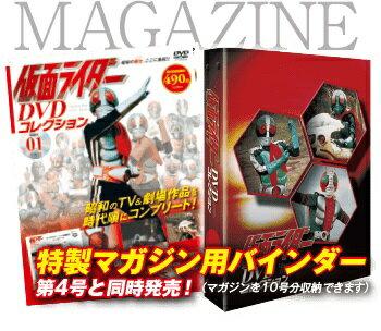 特撮ヒーロー, 仮面ライダーシリーズ DVD